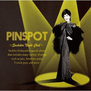 <CD> 小林幸子 / PINSPOT ~Sachiko's Night Club~