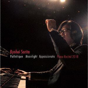 <CD> 反田恭平 / Beethoven~リサイタル・ピース第2集
