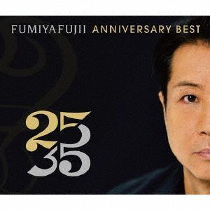 """<CD> 藤井フミヤ / FUMIYA FUJII ANNIVERSARY BEST """"25/35"""" L盤"""