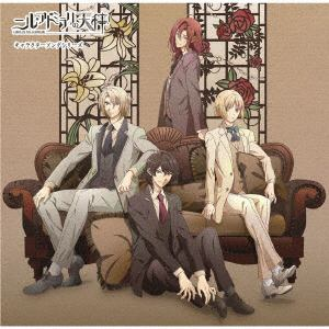 <CD> TVアニメ「ニル・アドミラリの天秤」キャラクターソングミニアルバム