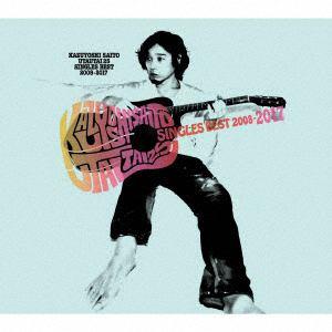 <CD> 斉藤和義 / 歌うたい25 SINGLES BEST 2008~2017(通常盤)