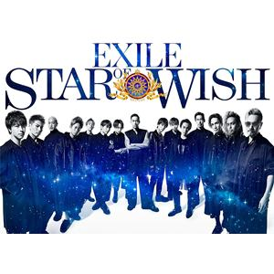 <CD> EXILE / STAR OF WISH