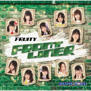<CD> フルーティー / FRONT LINER/earth step(タイプE)