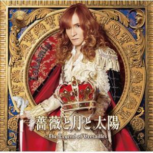 <CD> Takamiy(高見沢俊彦) / 薔薇と月と太陽~The Legend of Versailles~(通常盤)