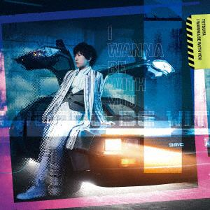 <CD> TETSUYA / I WANNA BE WITH YOU(初回限定盤B)(DVD付)