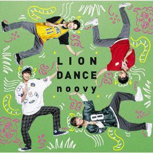 <CD> noovy / LION DANCE(通常盤)