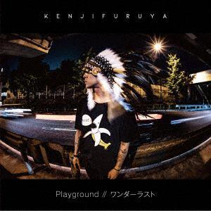 <CD> 降谷建志 / Playground/ワンダーラスト(完全生産限定盤)