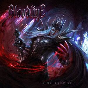 <CD> BLOODLINE / KING VAMPIRE