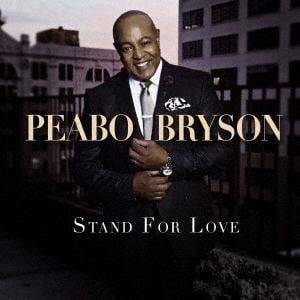<CD> ピーボ・ブライソン / スタンド・フォー・ラヴ