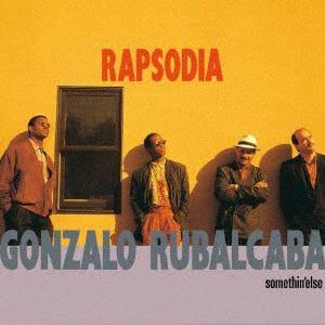 <CD> ゴンサロ・ルバルカバ / ラプソディア