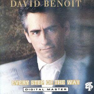 <CD> デビッド・ベノワ / エヴリ・ステップ・オブ・ザ・ウェイ