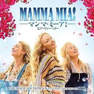 <CD> マンマ・ミーア! ヒア・ウィー・ゴー ザ・ムーヴィー・サウンドトラック