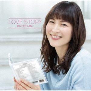 【CD】 Love Story~ドラマティック・ミックス~