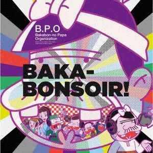 【CD】 B.P.O -Bakabon-no Papa Organization- / BAKA-BONSOIR!