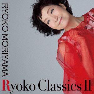 【CD】 森山良子 / Ryoko Classics II
