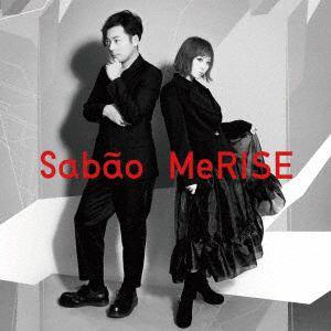 <CD> Sabao / MeRISE