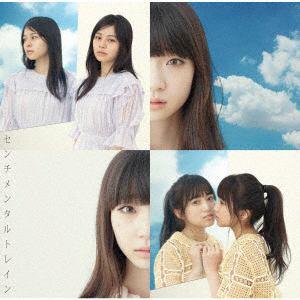 <CD> AKB48 / センチメンタルトレイン(Type C)(通常盤)(DVD付)