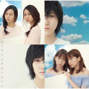 <CD> AKB48 / センチメンタルトレイン(Type D)(通常盤)(DVD付)