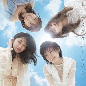 <CD> AKB48 / センチメンタルトレイン(Type C)(初回限定盤)(DVD付)