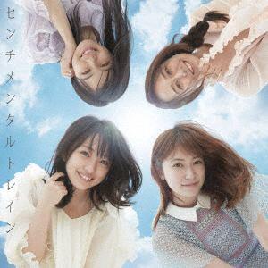 <CD> AKB48 / センチメンタルトレイン(Type E)(初回限定盤)(DVD付)