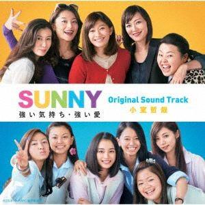 <CD> TETSUYA KOMURO / 「SUNNY 強い気持ち・強い愛」Original Sound Track