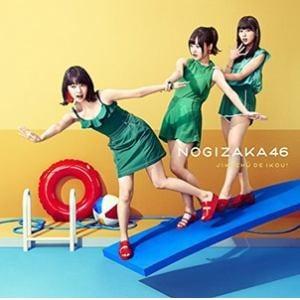 <CD> 乃木坂46 / ジコチューで行こう!(TYPE-C)(DVD付)