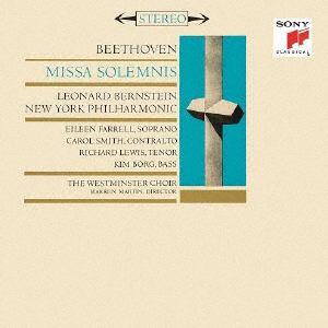<CD> バーンスタイン / ベートーヴェン:ミサ・ソレムニス