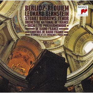 <CD> バーンスタイン / ベルリオーズ:レクイエム&劇的交響曲「ロメオとジュリエット」(抜粋) 他