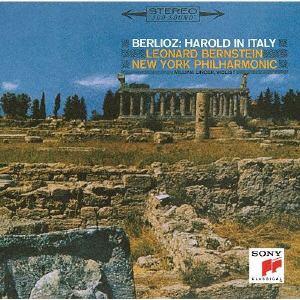 <CD> バーンスタイン / ベルリオーズ:交響曲「イタリアのハロルド」&ビゼー:交響曲第1番