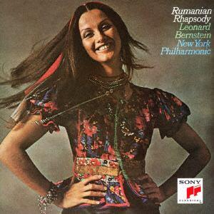 <CD> バーンスタイン / リスト:ハンガリー狂詩曲第1&4番、エネスコ:ルーマニア狂詩曲第1番 他