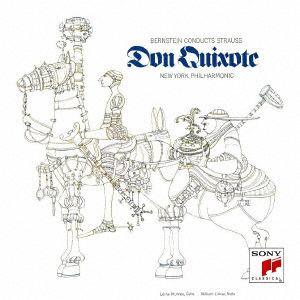 <CD> バーンスタイン / R.シュトラウス:交響詩「ドン・キホーテ」&祝典前奏曲 他