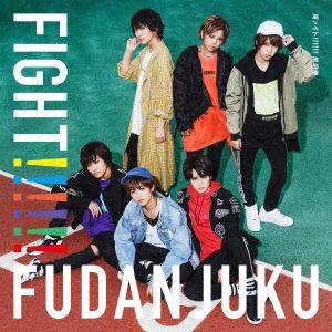 <CD> 風男塾 / 風ァイト!!!!!!(初回限定盤A)(DVD付)