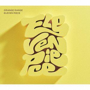 <CD> オレンジレンジ / ELEVEN PIECE(初回限定盤)(DVD付)