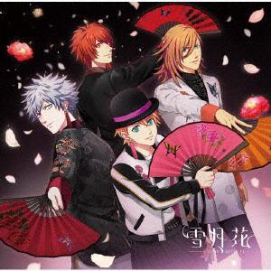 【CD】 うたの☆プリンスさまっ♪Eternal Song CD「雪月花」Ver.FLOWER(DVD付)