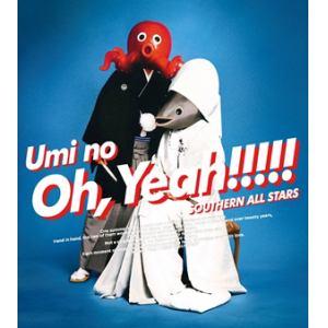 <CD> サザンオールスターズ / 海のOh,Yeah!!(完全生産限定盤)