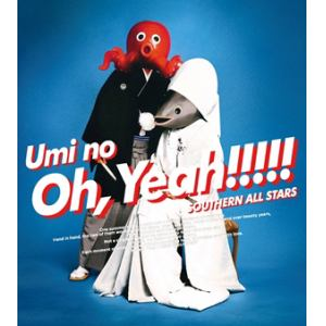 【CD】 サザンオールスターズ / 海のOh,Yeah!!(通常盤)