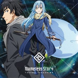 【CD】 寺島拓篤 / TVアニメ『転生したらスライムだった件』OP主題歌「Nameless story」(通常盤)