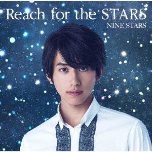 <CD> 九星隊 / Reach for the STARS(初回限定 藪佑介盤)