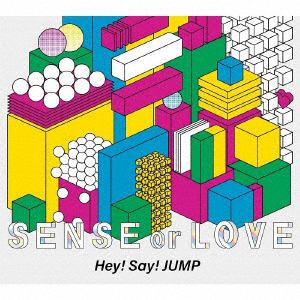 <CD> Hey!Say!JUMP / SENSE or LOVE(初回限定盤)(DVD付)