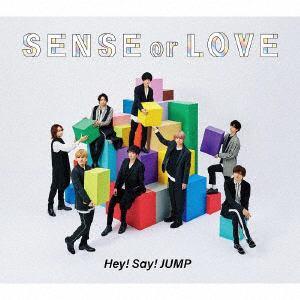 【発売日翌日以降お届け】<CD> Hey!Say!JUMP / SENSE or LOVE(通常盤/初回プレス)