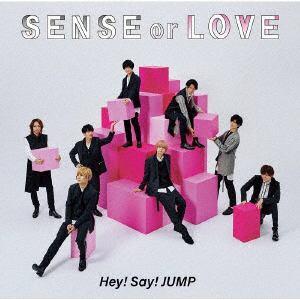 【発売日翌日以降お届け】<CD> Hey!Say!JUMP / SENSE or LOVE(通常盤)