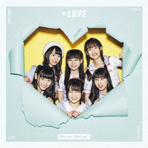 <CD> =LOVE / Want you! Want you!(TYPE-A)(DVD付)