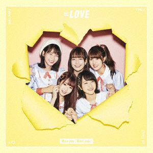 <CD> =LOVE / Want you! Want you!(TYPE-B)(DVD付)