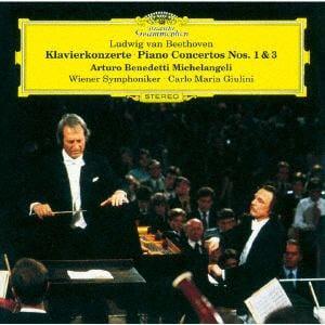 <CD> ミケランジェリ / ベートーヴェン:ピアノ協奏曲第1番&第3番