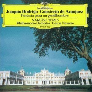 <CD> イエペス / ロドリーゴ:アランフエス協奏曲、他