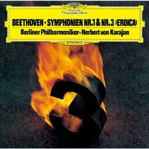 【CD】 カラヤン / ベートーヴェン:交響曲第1番&第3番「英雄」