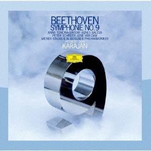 <CD> カラヤン / ベートーヴェン:交響曲第9番「合唱」