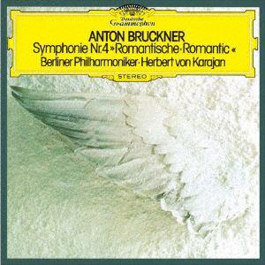 <CD> カラヤン / ブルックナー:交響曲第4番「ロマンティック」