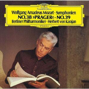 【発売日翌日以降お届け】<CD> カラヤン / モーツァルト:交響曲第36番「リンツ」&第38番「プラハ」&第39番