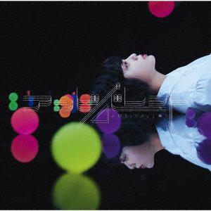 <CD> 欅坂46 / アンビバレント(TYPE-A)(DVD付)